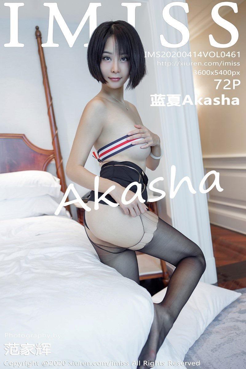 [IMISS爱蜜社]2020.04.14 VOL.461 蓝夏Akasha[72+1P/182M]